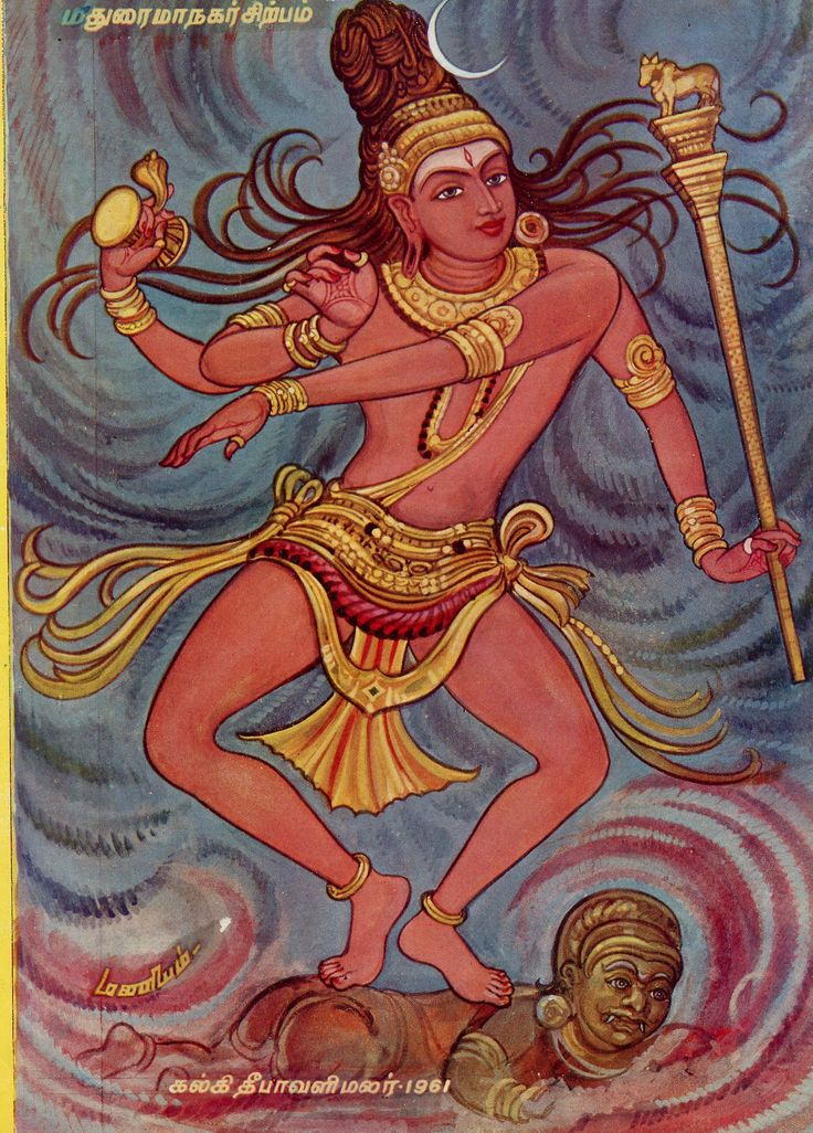 Kala Ksetram — Shiva Nataraja