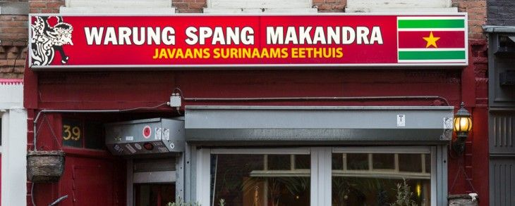 Warung Spang Makandra - home-cooked style delicious Surinam food...I've been working my way through the menu and so far everything has been extremely tasty. I love the saoto chicken soup and tjawmin fried noodles with mixed grilled meat.