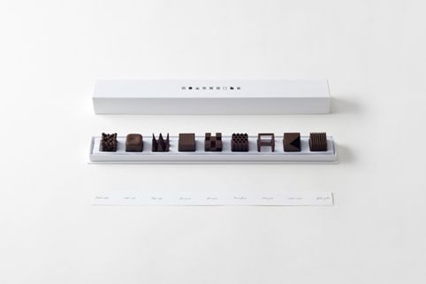 Japanese consultancy Nendo has designed a geometric box of chocolates