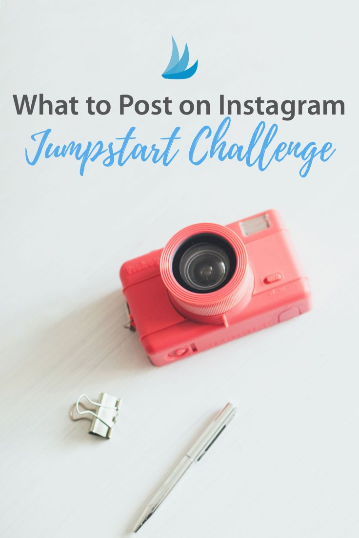 Stuck on what to post to Instagram? Our jumpstart challenge will help you get your Instagram account in tip-top shape. #instagramchallenge #instagramstrategy