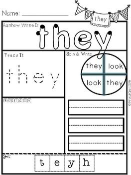 KINDERGARTEN READING STREET SIGHT WORD PRINTABLES {FREEBIE} - TeachersPayTeachers.com