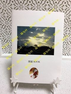 開運BOOK  光のエネルギーを感じることが多くなりました そして現象として捉えることができ写真として残りました 吉備津神社での光のシャワーや紫の光を放ち飛び立つようにみえる写真 表表紙には金比羅山上空にまるで手から光があふれるような雲その右側には龍  裏表紙には同じ金比羅山上空で龍族のような姿の雲2体が見受けられます 見開きには伊勢神宮の宇治橋で福与叶の左手が光に包まれたのを写真に収めました その他にも大山祇神社奥の院の樹齢2600年の楠生機の御門や 福与叶が描いた曼荼羅アートが3点ドルフィンのパステルアート 全24Pとなります(表裏表紙含) 開運bookを作るにあたって浮かんだ言葉を収めています 気持ちの持ち方といった内容になりました 波動を確かめるため誰でも確認可能な5円玉をペンジュラムにみたてて確認をしてみました  マイクを使ってないので音声が小さいですが音声はでます(近日再撮影予定)   https://www.youtube.com/watch?v=fS2IhGJkH8Q&feature=em-upload_owner   #minne #開運 #龍 #光…