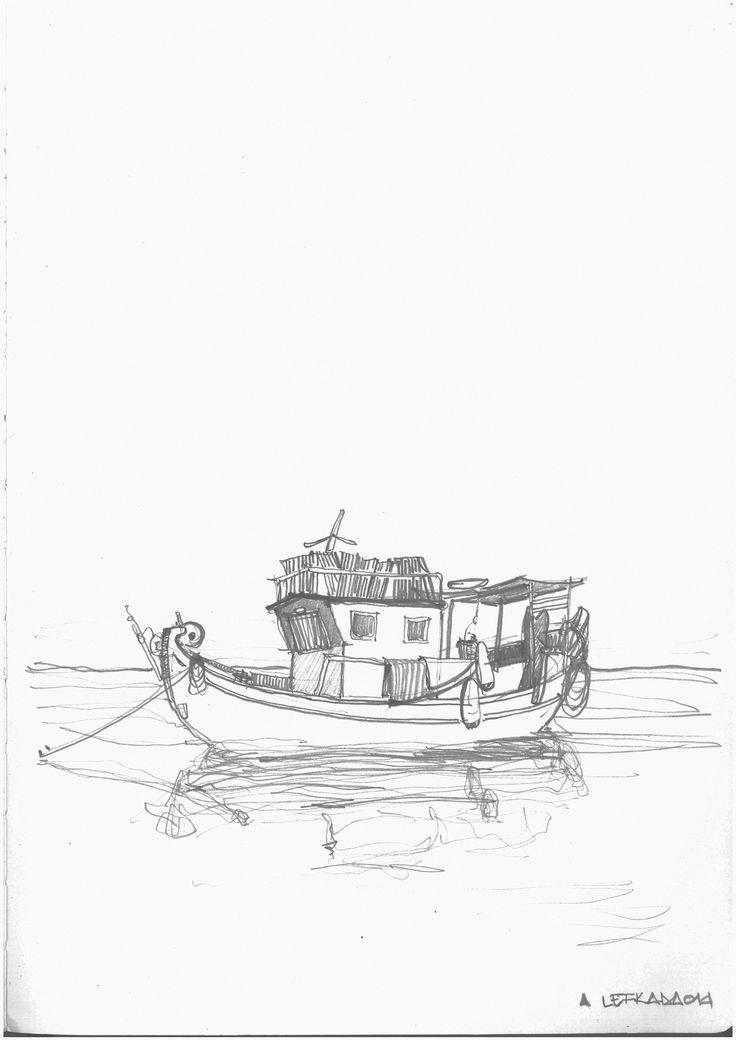 Boat | Ana Malaianu | 2014