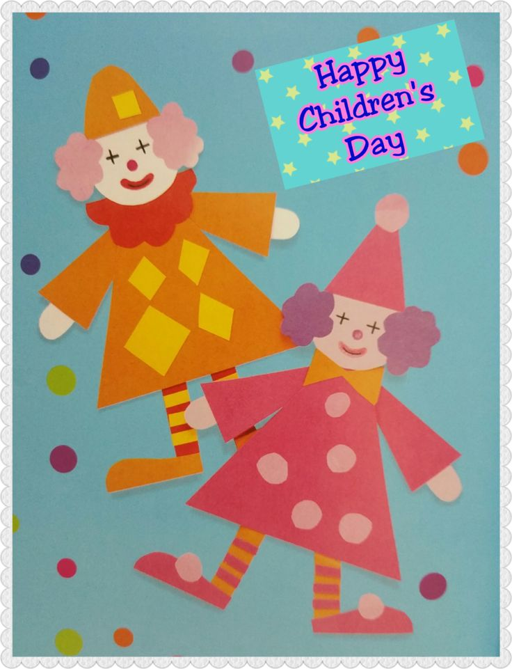 How to Celebrate Children's Day
