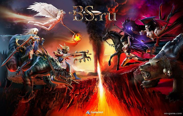 Пятнашки в замке ада bs.ru видео обзор - BS.RU - Онлайн игры - Прохождения - WG Game World Online - Игры Мира Онлайн Бесплатно