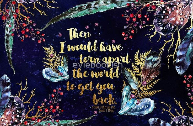 ACOMAF - Torn Apart The World
