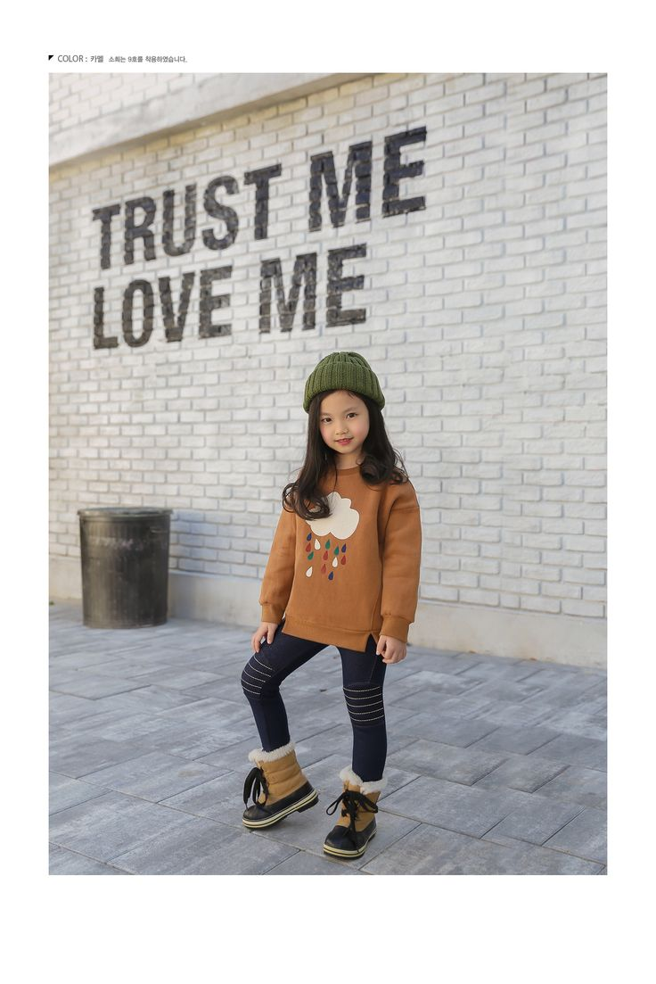 Korea children's No.1 Shopping Mall. EASY & LOVELY STYLE [COOKIE HOUSE] Gureumi lane, brushed rongti / Size : 7-15 / Price : 27.73 USD #cute #koreakids #kids #kidsfashion #adorable #COOKIEHOUSE #OOTD #top #longT #Tshirts #dailylook #dailyfashion