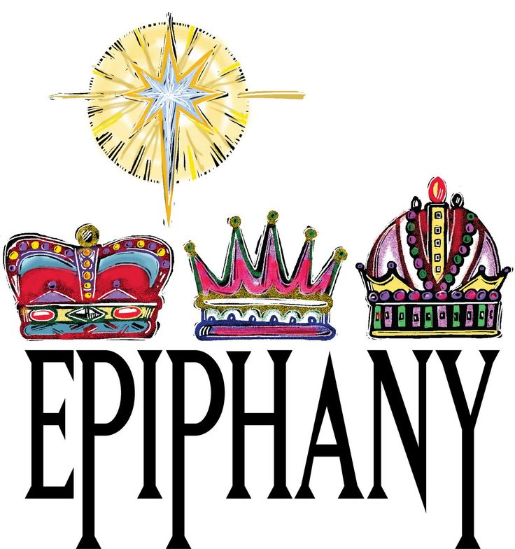 Epiphany - also known as Three Kings Day.