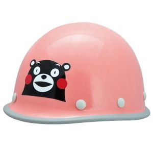 くまモンの防災こども用ヘルメット タイプA ピンク  ★ 新商品 ★
