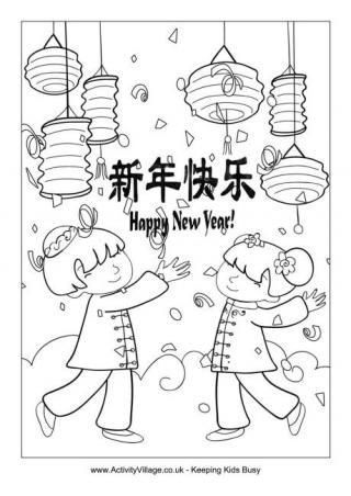 Happy Chinese New Year Colouring Page