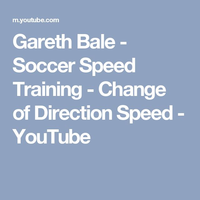 Gareth Bale - Soccer Speed Training - Change of Direction Speed - YouTube