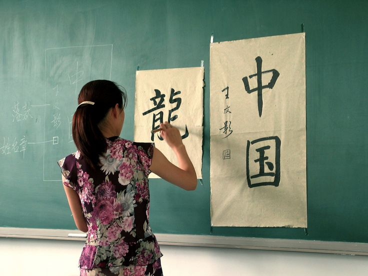 Sprachschule NiHao offers Chinese Language Courses which will give you extensive knowledge of Chinese language covering all the verticals of the language.
