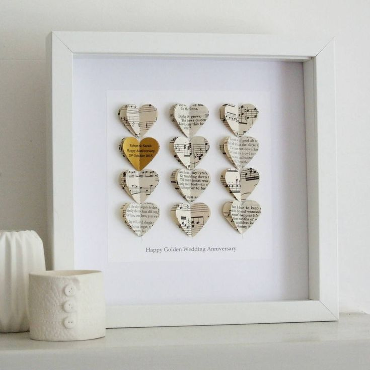 Personalised Golden Wedding Anniversary Heart Gift