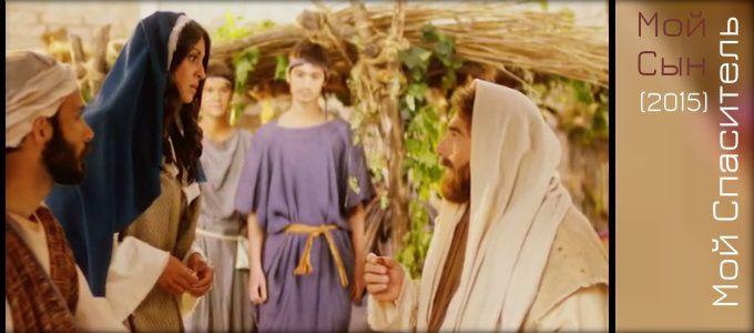 Христианские художественные фильмы онлайн