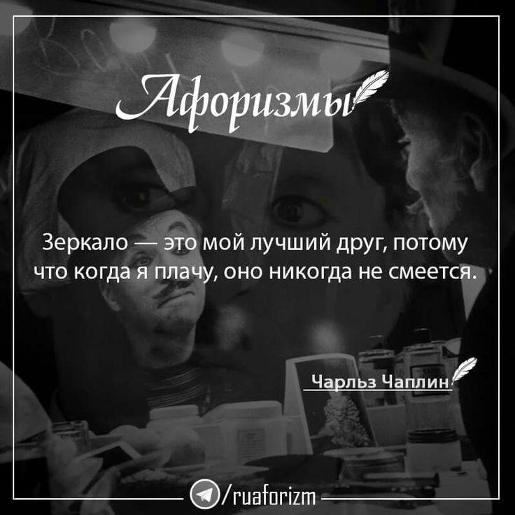 Ч. Чаплин