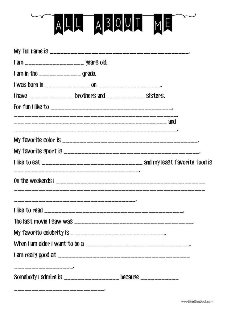 """All About Me"" ESL Worksheet — Little Bleu Book"
