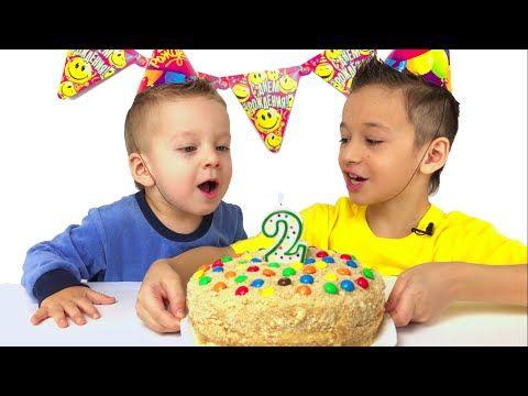 Что Подарили Давиду на День Рождения?! - YouTube