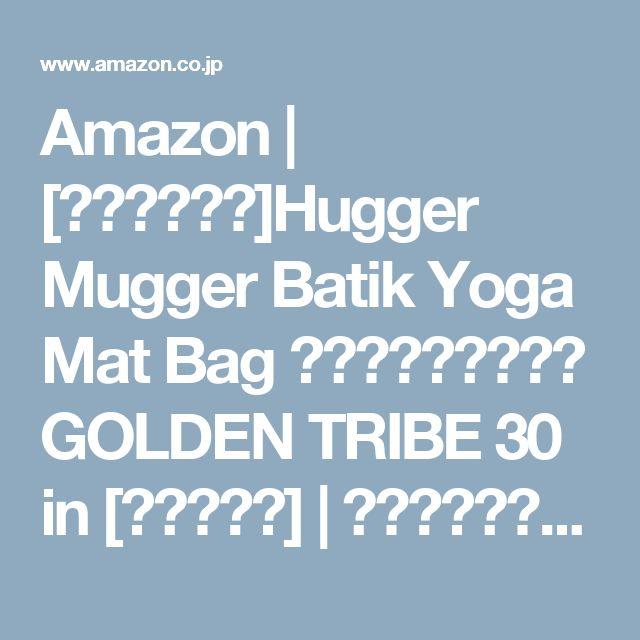 Amazon   [ハガーマガー]Hugger Mugger Batik Yoga Mat Bag ヨガマット用バッグ GOLDEN TRIBE 30 in [並行輸入品]   スポーツ&アウトドア   Sports 通販