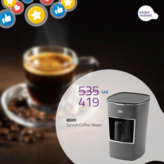 عروض شركة احمد عبد الواحد علي الاجهزة المنزلية الاثنين 16 3 2020 عروض اليوم Turkish Coffee Turkish Coffee Maker Beko