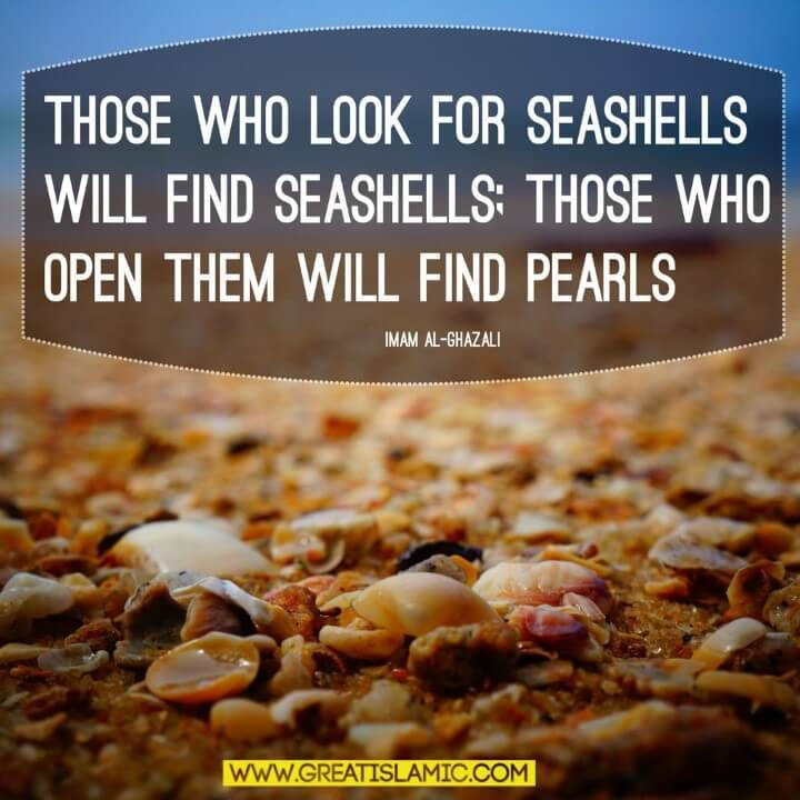 Image result for quotes of imam ghazali
