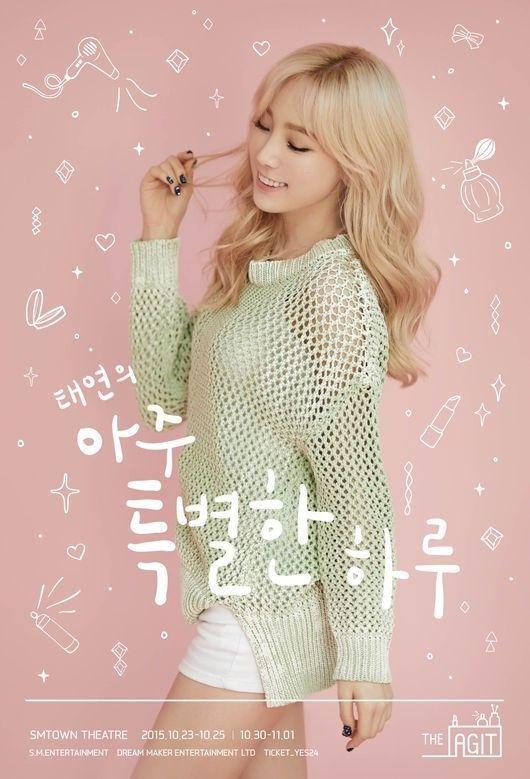 少女時代 テヨン、ソロコンサート「テヨンのとても特別な日」開催! - K-POP - 韓流・韓国芸能ニュースはKstyle@ チケット販売は23日午後8時からインターネット予約サイトYES24で行われる。