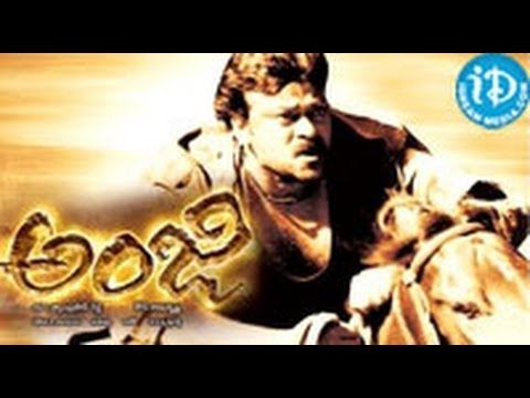 Anji is a 2004 Telugu film with Chiranjeevi in the lead role. The film was produced by Shyam Prasad Reddy, and bagged a National Film Award for Best Special Effects.