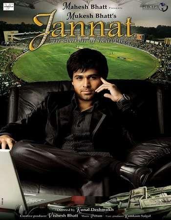 Jannat full movie in hindi 720p download movies