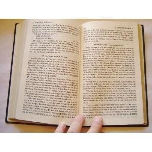 New Testament in Lama Language / Raante Cefate Nte Ase Hou-te Na Yera Na / Le Nouveau Testament de la Bible en lama de Togo / Lama is a Gur language spoken in Togo, Benin, and by a few in Ghana   $49.99