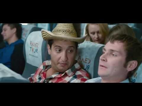 Вы замечали, что менеджеры по продажам в туристической фирме всегда приветливы и общительны? Такие и закадычные друзья Дима и Миша, главные герои фильма «Нян...