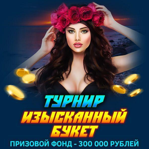 Фильм реклама казино вулкан отзыва о адмирал казино