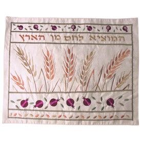 Wheat and Pomegranate Embroidered Challah Cover Product - The Jewish Museum Shops