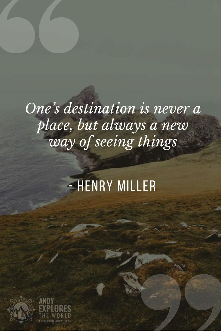 Wednesday Henry Miller Blogging >> One Of My Favourite Travel Quotes From One Of My Favourite Authors