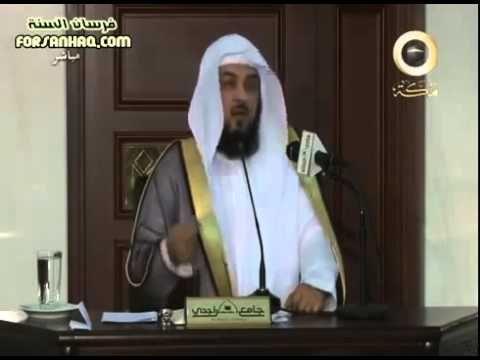 تأملات فى سورة ص محاضرة قيمة للشيخ محمد العريفى