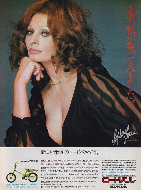 Foreign stars in Japanese retro AD | Sophia Loren for Honda, 1976. by v.valenti, via Flickr