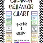Chevron Behavior Chart (Spanish & English)