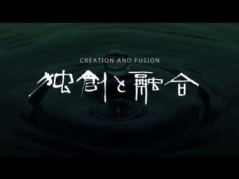 株式会社西部技研 創立50周年記念動画 - YouTube