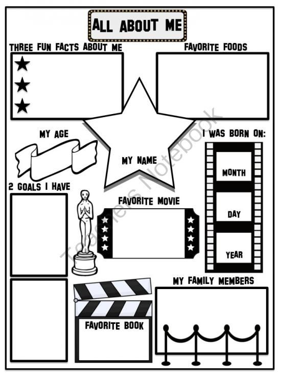 First Day of School All About Me - Movie Theme from House Fly Creations on TeachersNotebook.com -  (2 pages)  - Back to School Activity