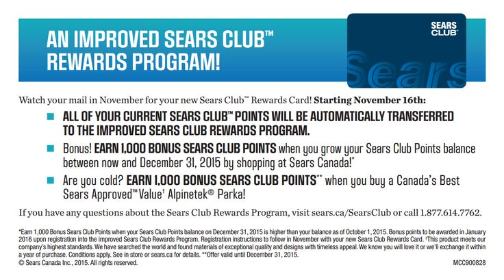 End Nov. 16th: $50 Sears Card!  extremecouponingmom.ca