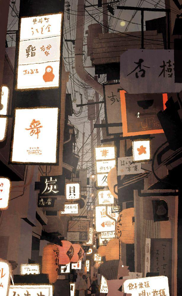 SHEAR [in-spuh-rey-shuhn], TADAHIRO UESUGI Kyoto Digital