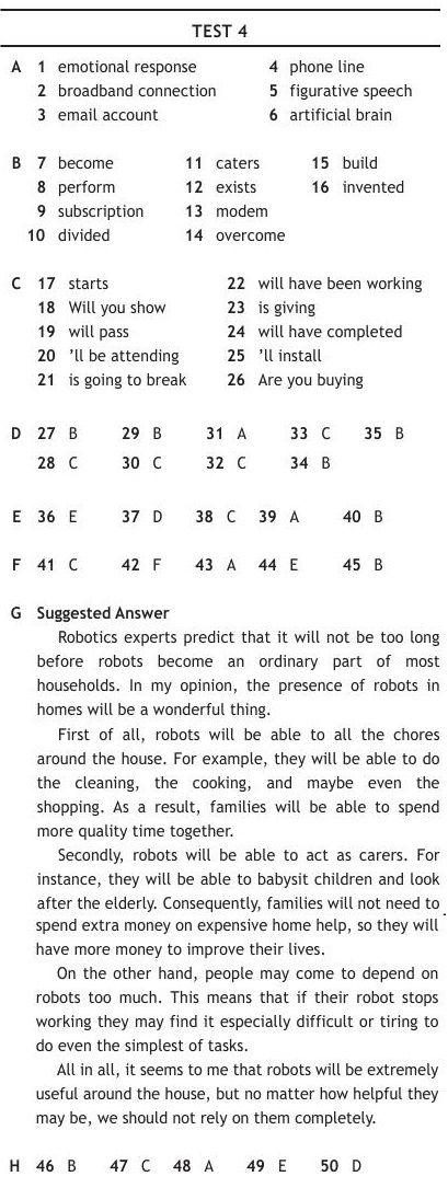 Математика 4класс пнш устная работа