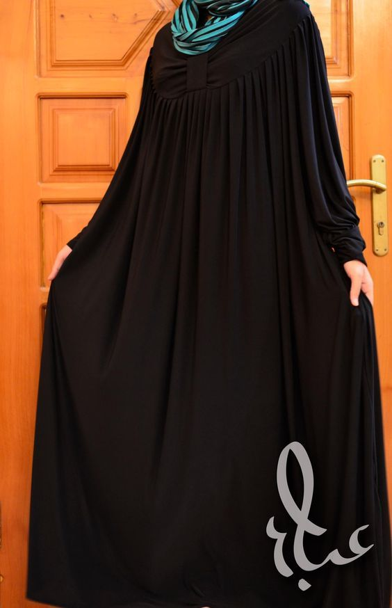 Abaya! Love the drapery:
