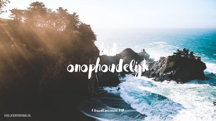Bid onophoudelijk. 1 Tessalonicenzen 5:17  #Bidden, #Bijbel, #Volharding  https://www.dagelijksebroodkruimels.nl/1-tessalonicenzen-5-17/