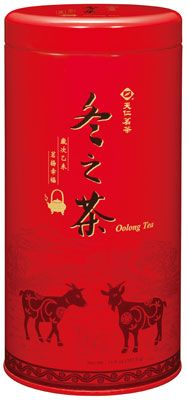 Ten Ren Tea's Winter Tea 2014-2015 (Limited Edition)