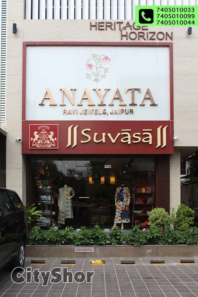 The brand caters to the taste of the elite perfectly! Address: Heritage Horizon, next to Klassic Gold Hotel, off C. G. Road. Contact: 079-69000033/44 #Fashion #Clothing #Jewellery #ANAYATAandSUVASA #CityShorAhmedabad