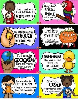 Free - Mots d'encouragements pour la classe - encouraging words for students in French - en français GRATUIT