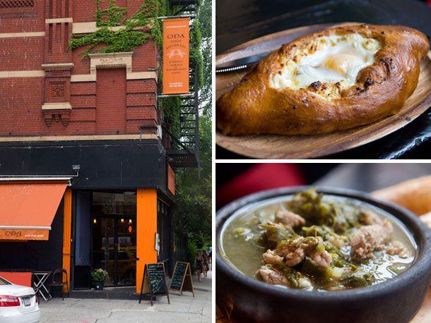 The Call of Khachapuri at Oda House, Georgian Food in Alphabet City | Serious Eats : New York
