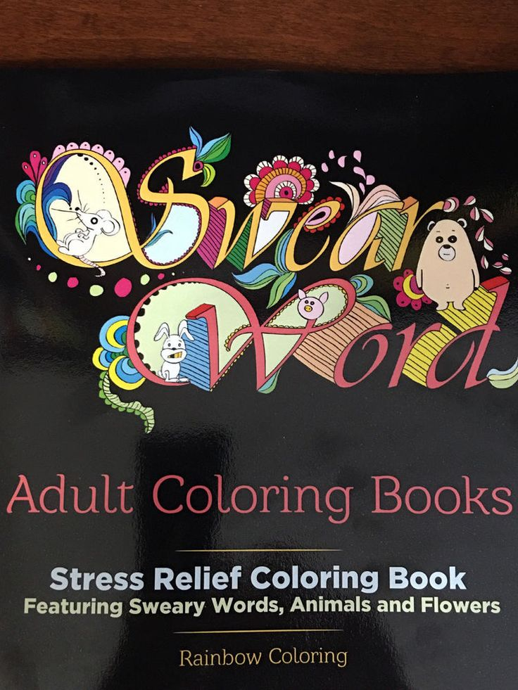 Swear Word Adult Coloring Book Stress Relief Funny Dirty Words 26 Designs