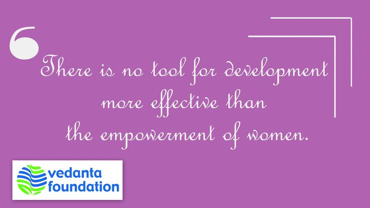 One of our main aims at Vedanta Foundation is the Empowerment of Women. Through our initiatives such as 'Sakhi', we train women in various skills and provide them with employment opportunities. To know more, visit: http://bit.ly/VedantaF #QuoteOfTheDay #Quotes #BestSayings #Women #Empowerment #WomenEmpowerment #Vedanta #VedantaFoundation