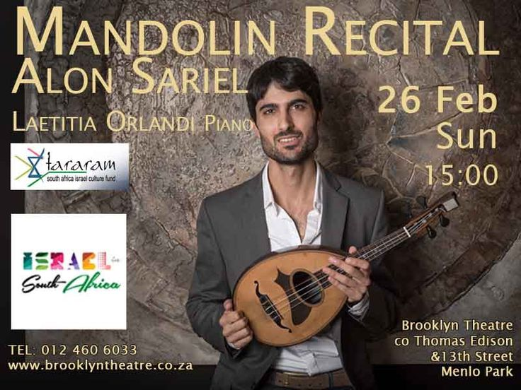 Mandolin Recital Sunday 26 February 15:00  Alon Sariel (Mandolin)  Laetitia Orlandi (Piano)
