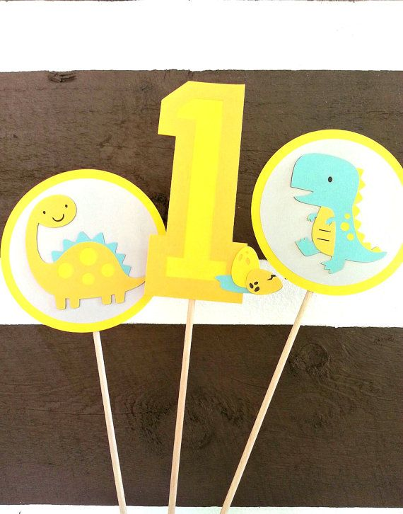 First Birthday Dinosaur Centerpiece by Kirascollection on Etsy